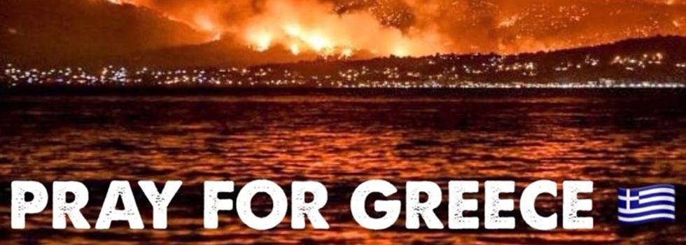 Greece Wildfire Campaign